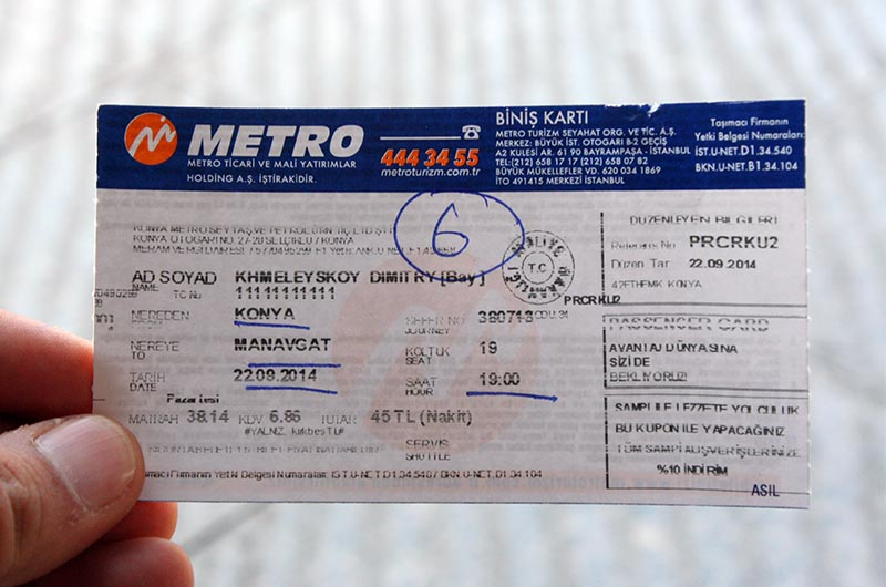 Билет на автобус компании Metro из Конии в Манавгат