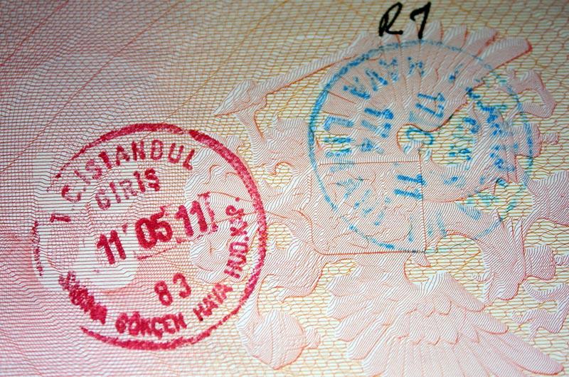 Так выглядит штамп в паспорте