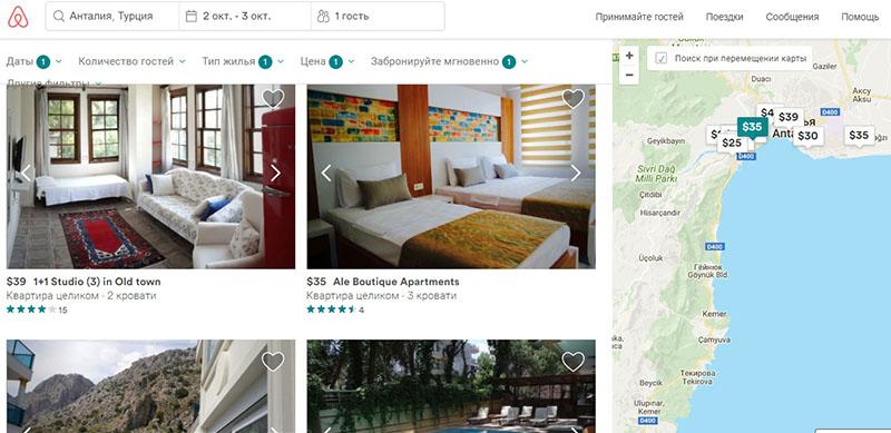 Пример поиска квартиры до 40 $ в Анталии.