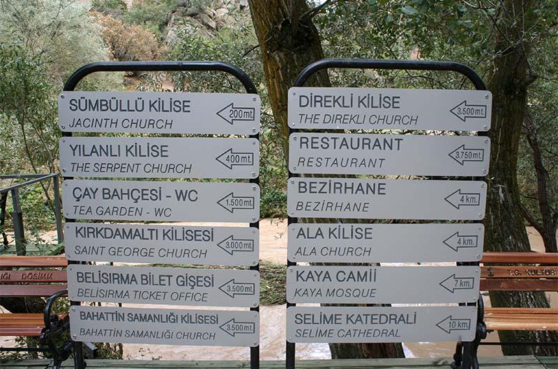 На указателях обозначены расстояния до интересных церквей.
