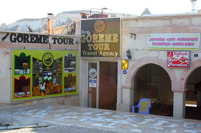 Туристический офис в Гереме (Каппадокия).