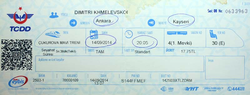 Билет на поезд в Турции