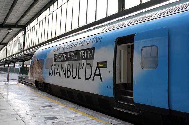 Высокоскоростной поезд (YHT) в Анкаре