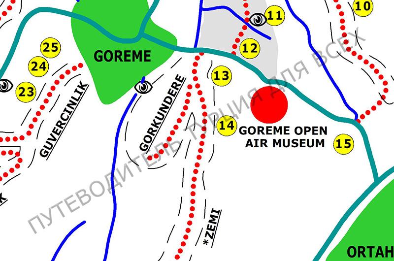 Долина Любви (Görkündere, Гёркюндере) на карте пешеходных маршрутов около Гереме.
