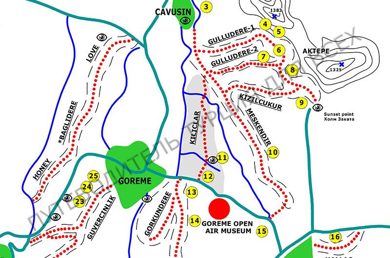 Красная долина (Kizilçukur, Кызылчукур) на карте пешеходных маршрутов около Гереме.