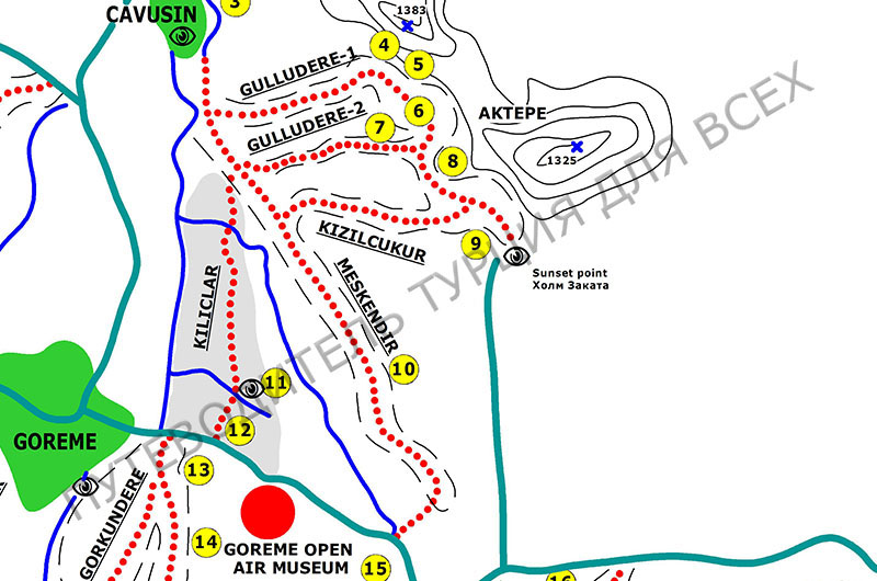 Долина Мескендир (Meskendir) на карте пешеходных маршрутов около Гереме.