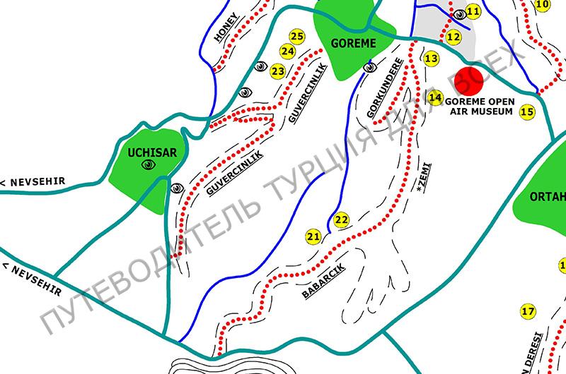 Долина Земи (Zemi) на карте пешеходных маршрутов около Гереме.