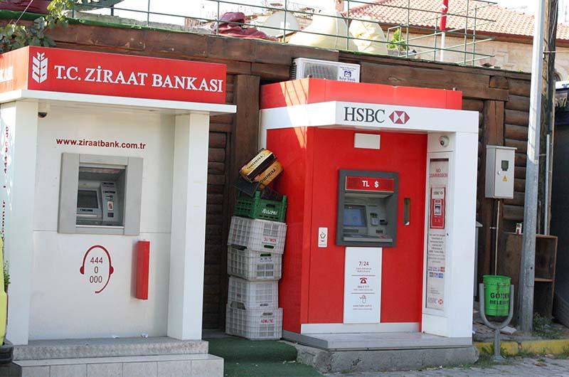 Круглосуточные банкоматы.