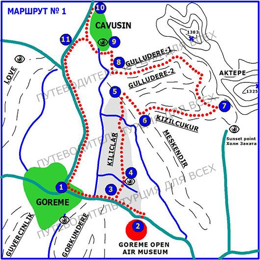 Схема готового маршрута № 1 по долинам Сабель, Красной и Розовой-1.