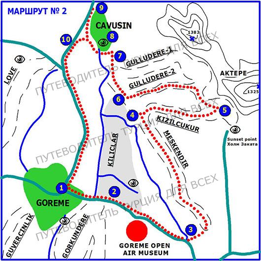 Схема готового маршрута № 2 по долинам Мескендир, Красной и Розовой-2.