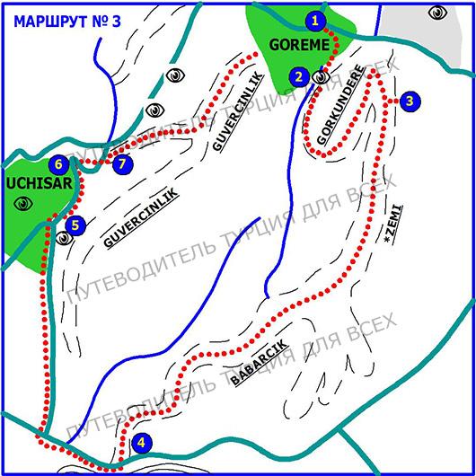 Схема готового маршрута № 3 по долинам Любви-2, Земи, Бабарджик и Голубятен.