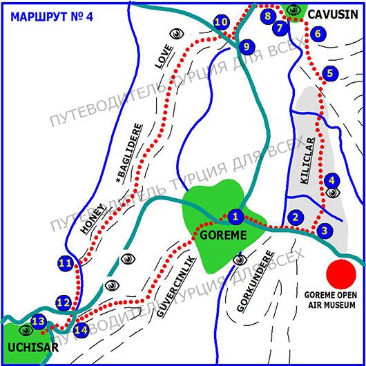 Схема готового маршрута № 4 по долинам Сабель, Любви-1, Белой, Медовой, Голубятен.