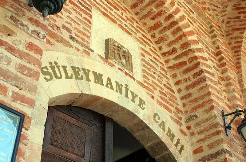 """Надпись над входом в мечеть. Дословно: """"Мечеть Сулейманийе""""."""