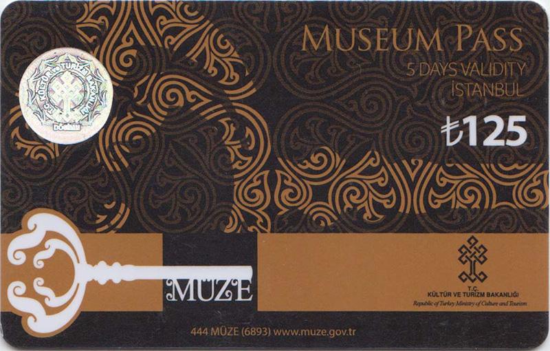 Лицевая сторона музейной карты Стамбула (Museum Pass Istanbul).