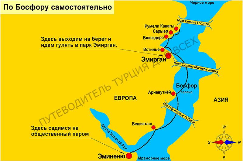 Маршрут от пристани Эминеню до пристани Эмирган.